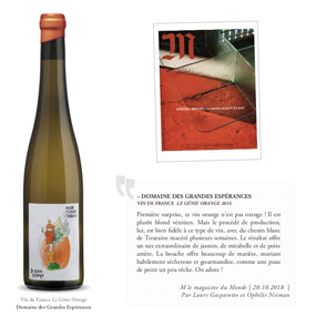"Our ""Le Génie Orange"" in the M le Magazine du Monde"